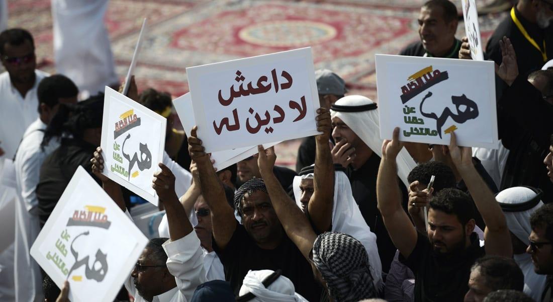 """""""مرصد الفتاوى التكفيرية"""" بإفتاء مصر: دعوة """"داعش"""" لقتل الشيعة """"وسيلة خبيثة"""" لإثارة الفوضى بالسعودية"""