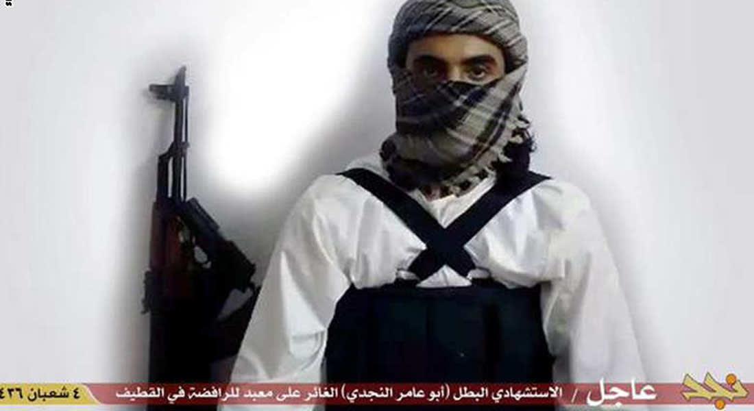مصدر سعودي لـCNN: قوات الأمن تنفذ عددا من العمليات ضد خلايا لتنظيم داعش