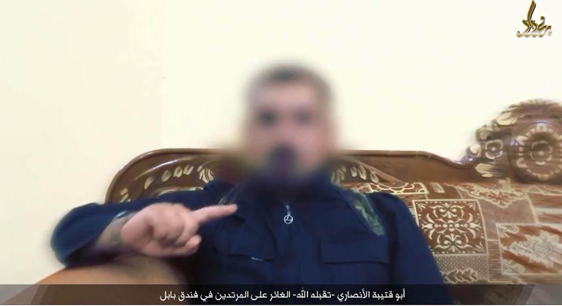 داعش ينشر فيديو لمنفذ الهجومين على فندقي بابل وعشتار في بغداد: عملية بابل فقط استخدم فيها 230 كيلوغراما