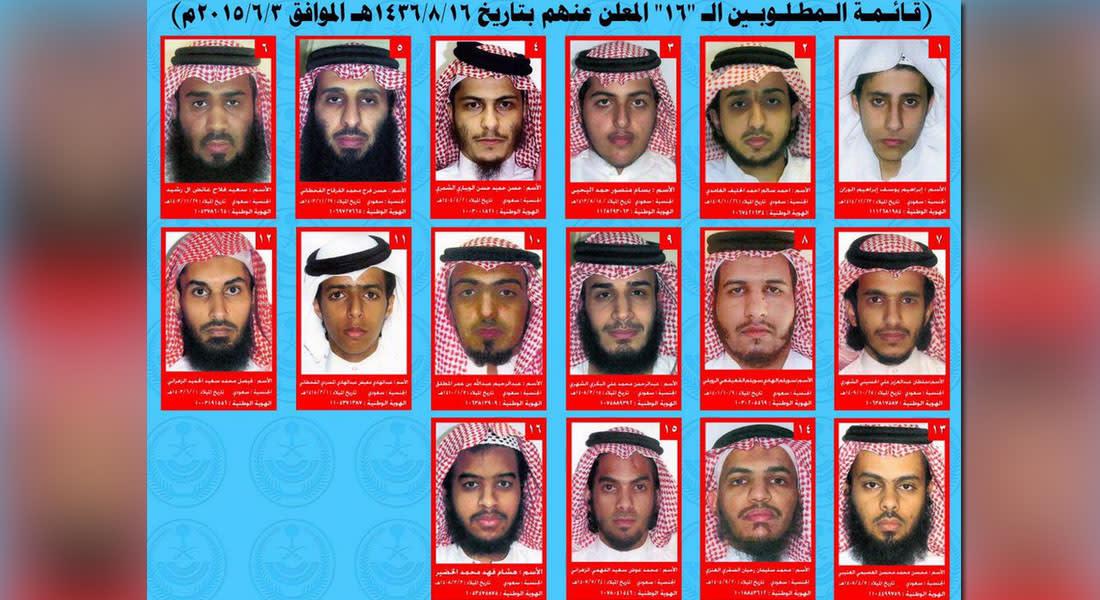 السعودية تكشف هوية منفذ هجوم مسجد العنود بالدمام.. وتعلن عن مكافآت تصل لـ7 ملايين ريال مقابل معلومات