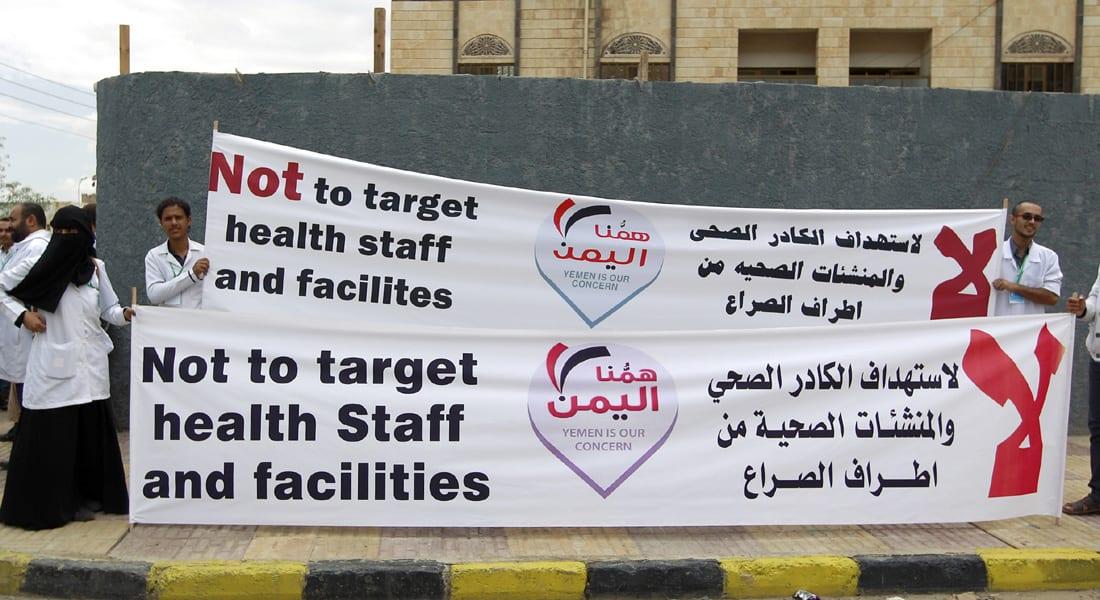 الأمم المتحدة: مؤتمر جنيف للحوار بين أطراف الأزمة اليمنية 14 يونيو وبدون شروط مسبقة