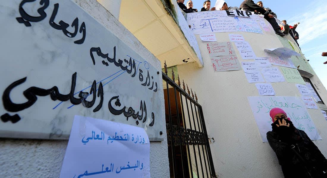 """الجزائر: فضيحة """"شعرية"""" تهز امتحانات اللغة العربية للثانوية العامة"""