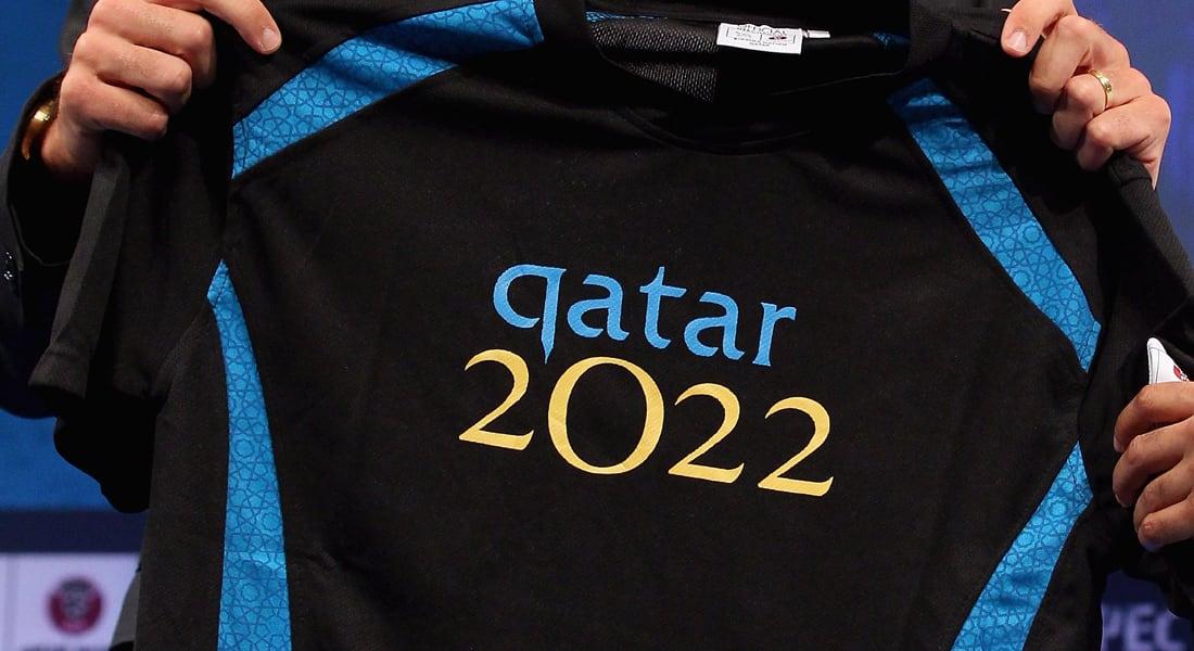 فيفا ببيان لـCNN: لا يوجد لدينا قاعدة قانونية لسحب ملفي كأس العالم من روسيا 2018 أو قطر 2022