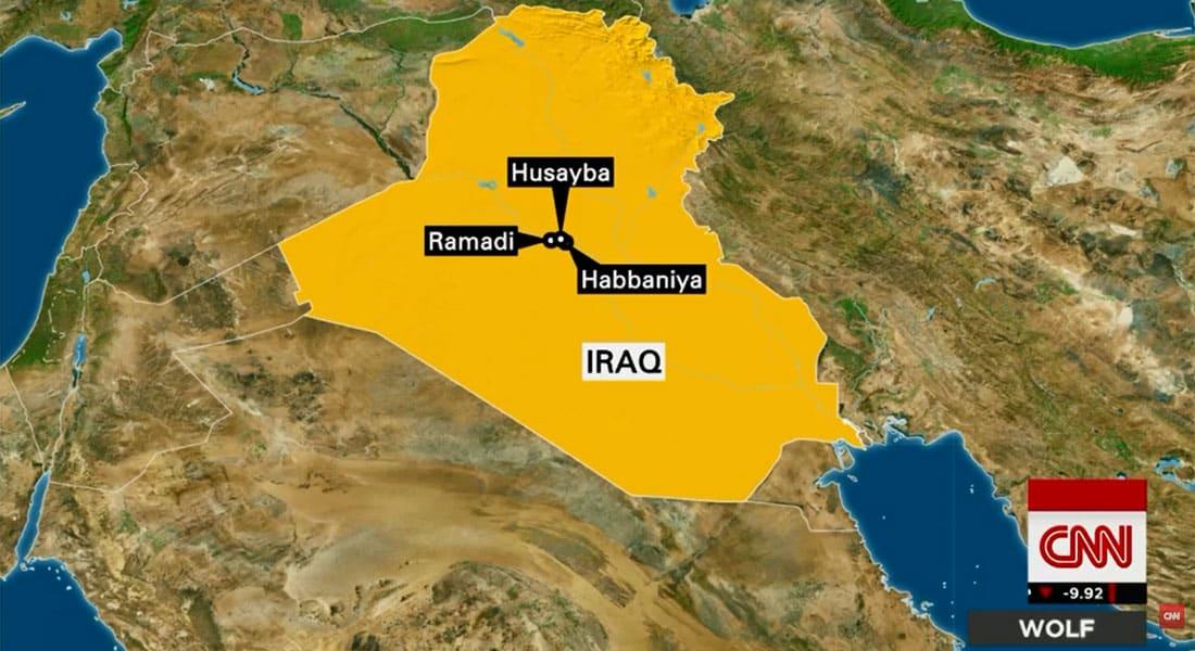 مراسل CNN بالعراق: تبادل مستمر لإطلاق النار بين داعش والقوات العراقية بقاعدة الحبانية شرق الرمادي