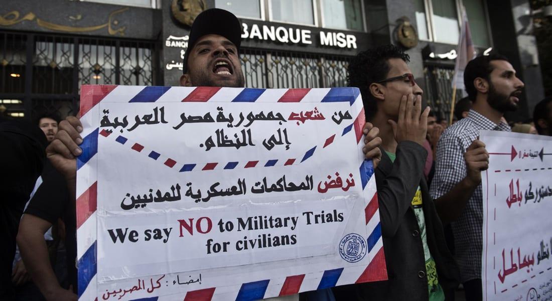 """مصر.. تفتيش حكومي على مركز حقوقي ينذر بإثارة قضية """"التمويل الأجنبي"""" مجدداً"""