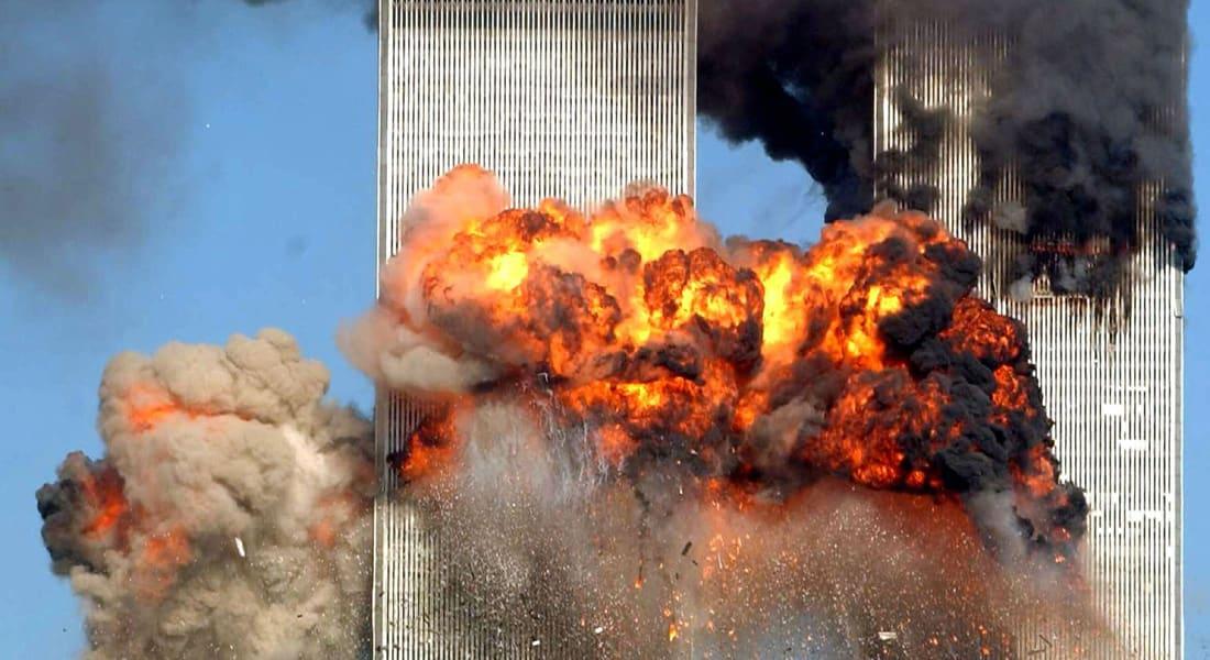 ما الذي كشفه تقرير CIA حول هجمات 11 سبتمبر؟.. وهل ورد اسم السعودية فيه؟