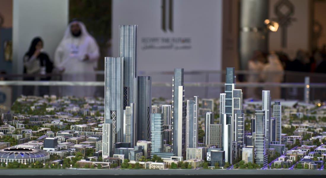 """وزير مصري يجدد الجدل حول """"صاروخ شرم الشيخ"""": مشروع العاصمة الإدارية قائم مع الشريك الإماراتي"""