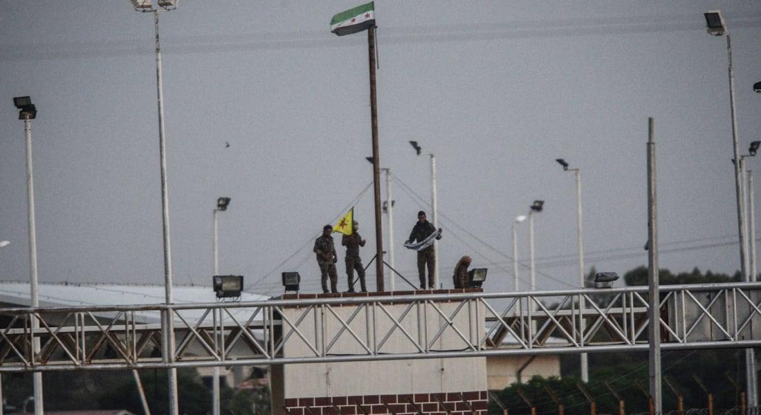 """سوريا.. وحدات كردية تسيطر على معبر """"أكاكالي"""" واتهامات بـ""""تطهير طائفي"""" ضد العرب والتركمان"""
