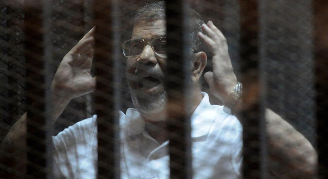 """القضاء المصري: الحكم بالإعدام لمرسي والقرضاوي وبديع والشاطر والبلتاجي والكتاتني بقضيتي """"التخابر والسجون"""""""
