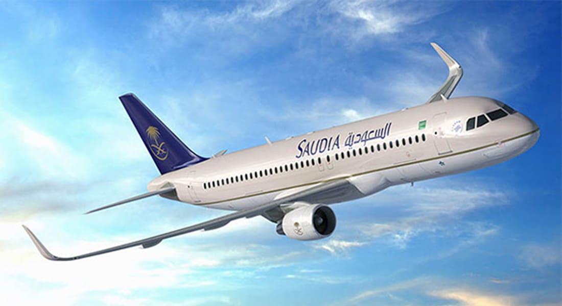 """الخطوط السعودية """"تستحوذ"""" على 50  طائرة أيرباص جديدة"""