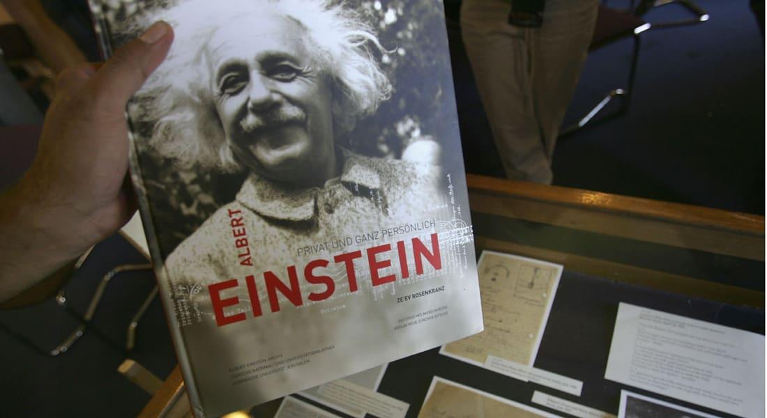 رسائل آينشتاين تتجاوز 420 ألف دولار في المزاد العلني