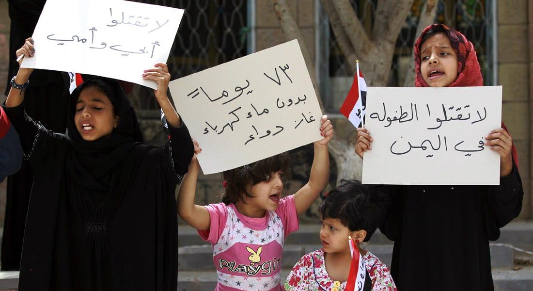 اليونيسيف تؤكد مقتل 279 طفلاً خلال 10 أسابيع من المعارك في اليمن