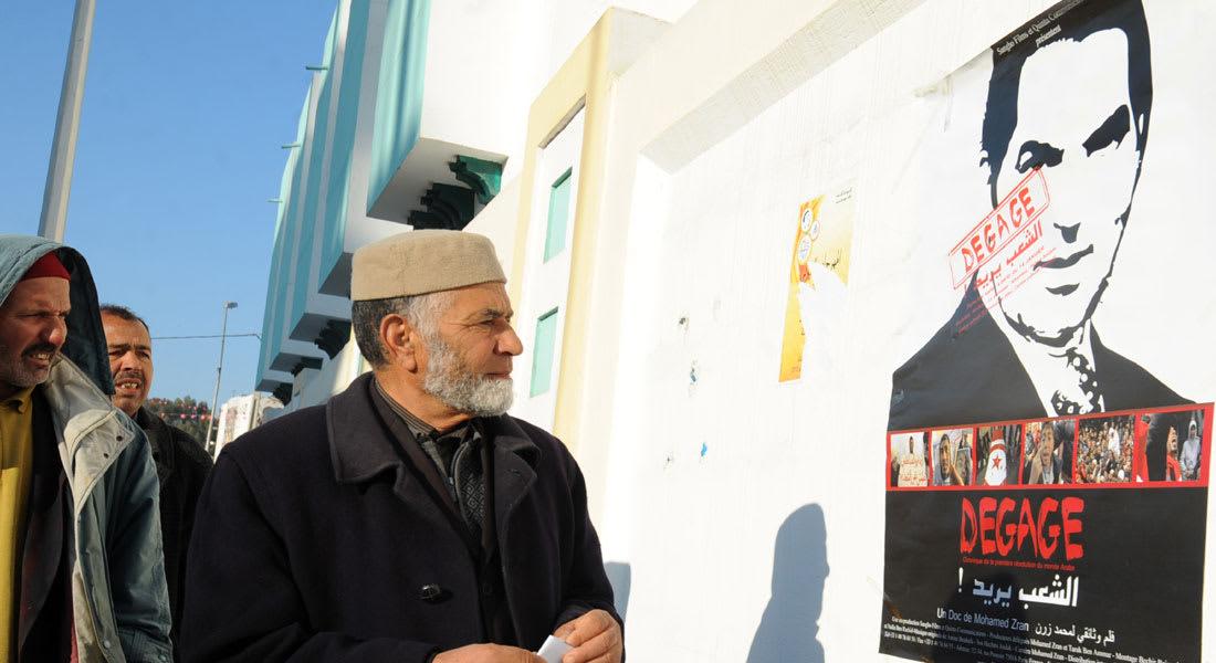 السجن يلاحق الرئيس التونسي الأسبق بنعلي بعد الحكم عليه بـ10 سنوات
