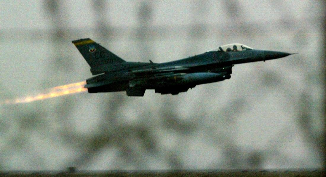 """تحطم مقاتلة """"إف 16"""" عراقية أثناء مهمة تدريبية بأمريكا وغموض مصير قائدها"""