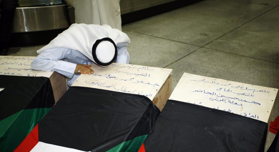 أحلام تعليقاً على تفجير الكويت: آمين يارب أموت شهيدة