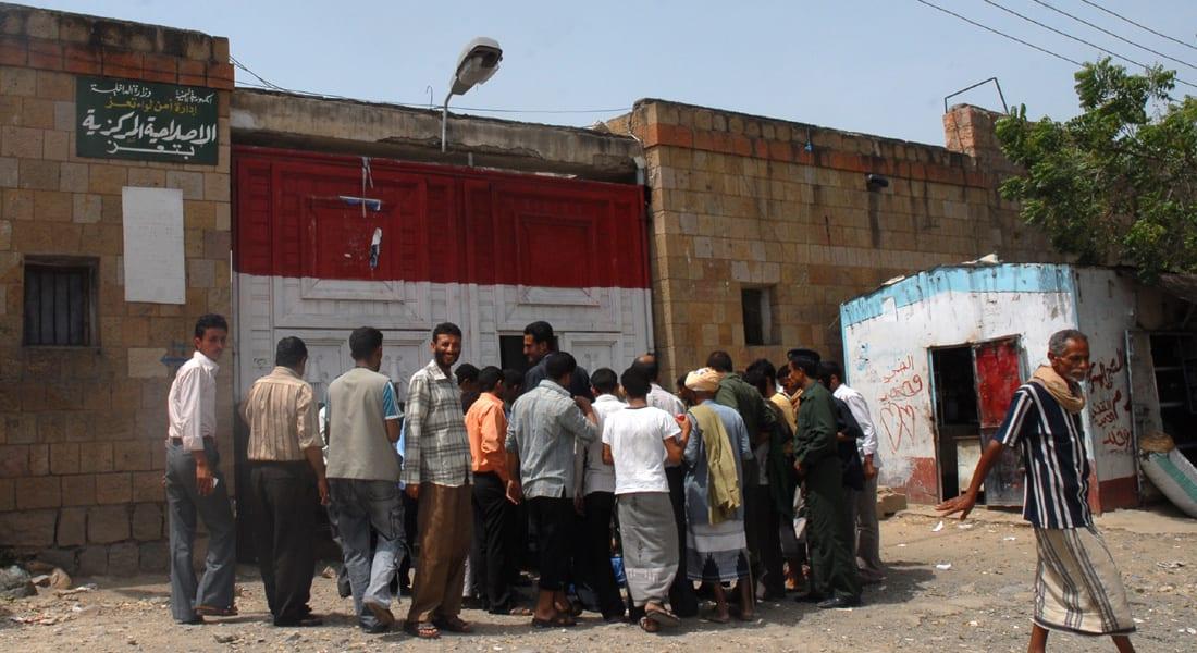 """اليمن.. فرار أكثر من 1200 سجين في هجوم على السجن المركزي بـ""""تعز"""""""