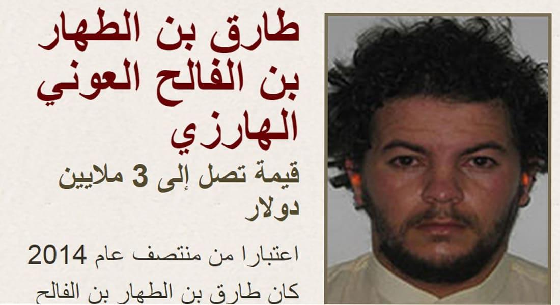من هو طارق بن الطهار؟ القيادي التونسي في داعش الذي دفع فيه الأمريكان 3000000 دولار قبل قتله