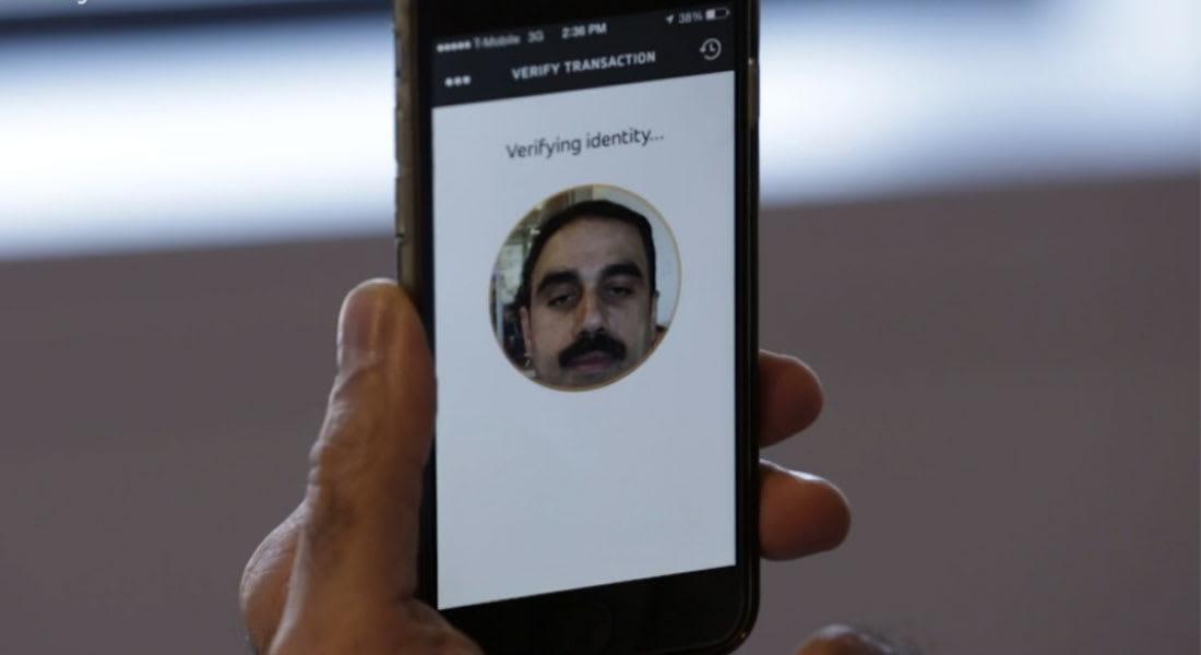 """ماستركارد تزيد خدمة """"مسح الوجه ورمش العين"""" لتأكيد الشراء على الانترنت"""