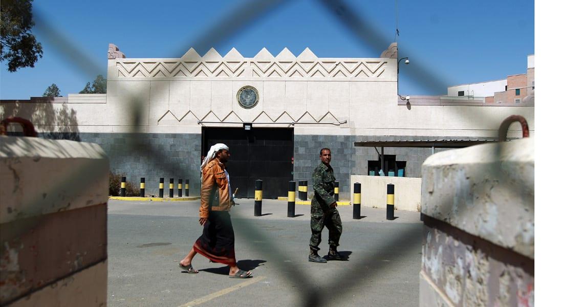الخارجية الأمريكية تطلب من سفاراتها وقنصلياتها مراجعة إجراءاتها الأمنية قبل عطلة عيد الاستقلال