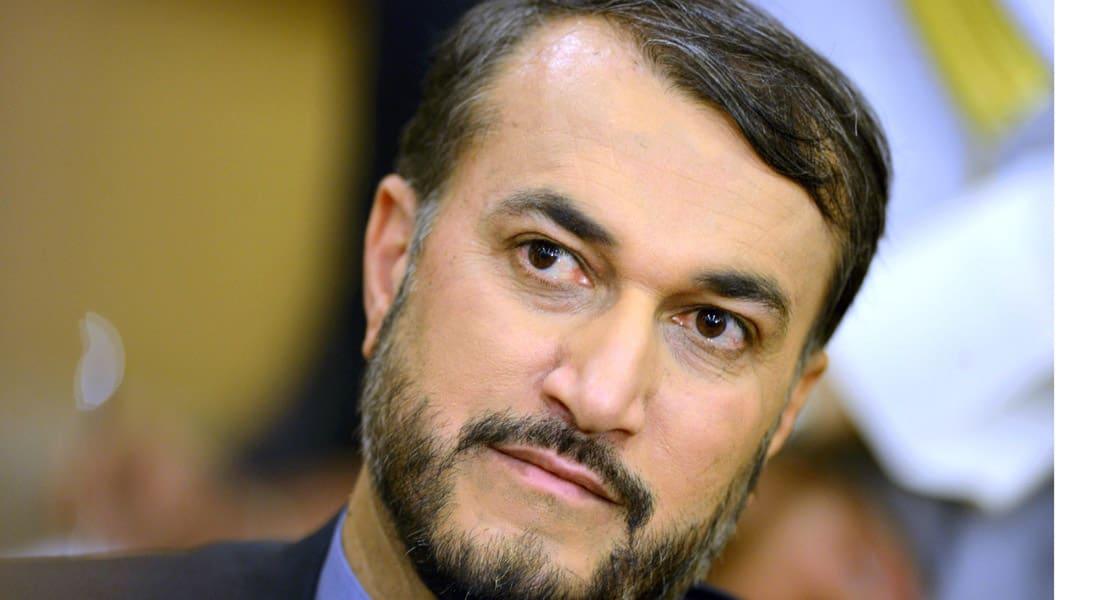 عبد اللهيان لـCNN: الاتفاق النووي سيساعد في تطورات المنطقة ولا نصر على الأسد رئيسا مدى الحياة