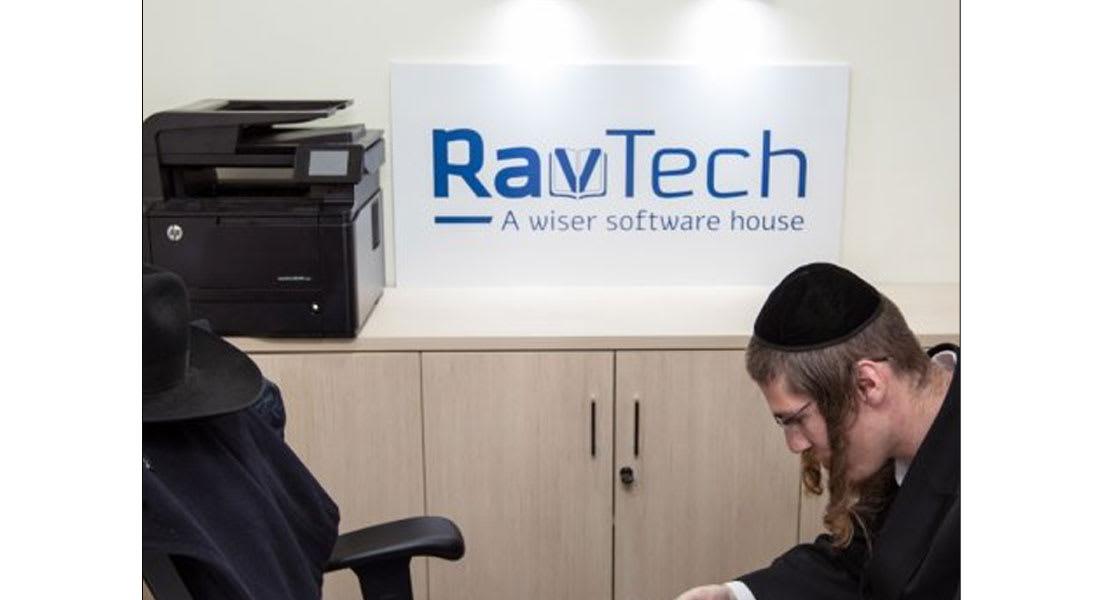 """متشددو """"الحريديين"""" اليهود يتحولون إلى مهندسي كمبيوتر لمواجهة البطالة والفقر"""