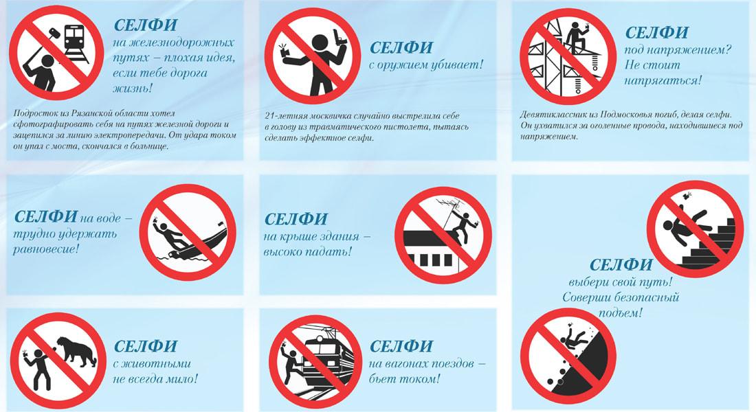 """الشرطة الروسية تحذر الناس من خطر جديد يتمثل بـ""""الموت خلال صورة سيلفي"""""""