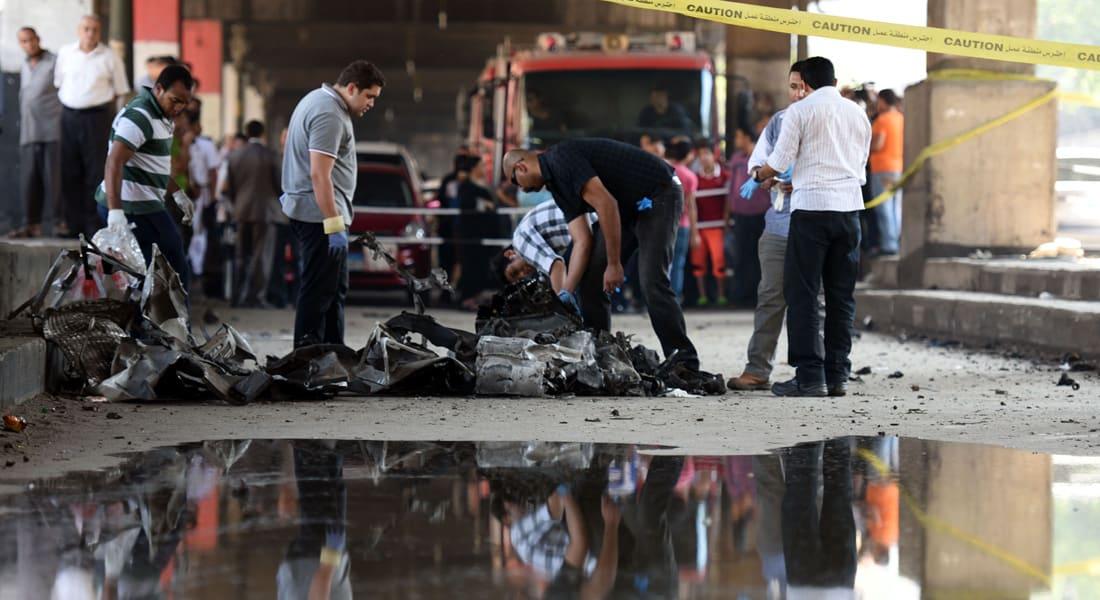 """تفجير القنصلية الإيطالية بالقاهرة.. السيارة مفخخة بـ""""ربع طن TNT"""" ولا وجود لكاميرات"""