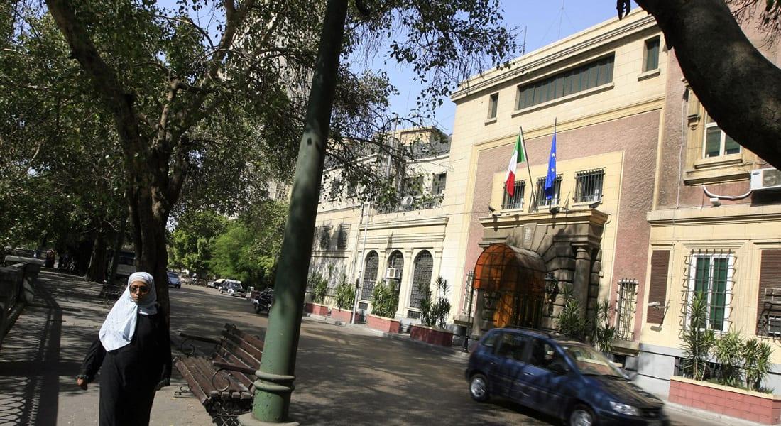 """مصر.. رسائل """"طمأنة"""" بعد تفجير قنصلية إيطاليا والداخلية تأمر بـ""""تشكيل فريق بحث"""""""