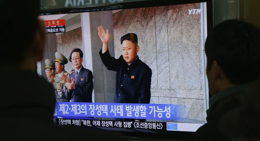 """كوريا الشمالية تعين وزيراً جديداً للدفاع بعد تقارير عن """"إعدام"""" سلفه"""