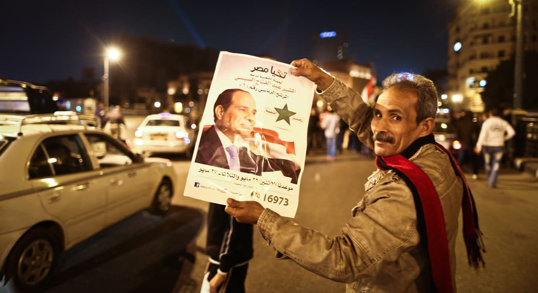 قرار يمنح السيسي الحق بإعفاء رؤساء الأجهزة الرقابية يثير جدلاً قانونياً بمصر