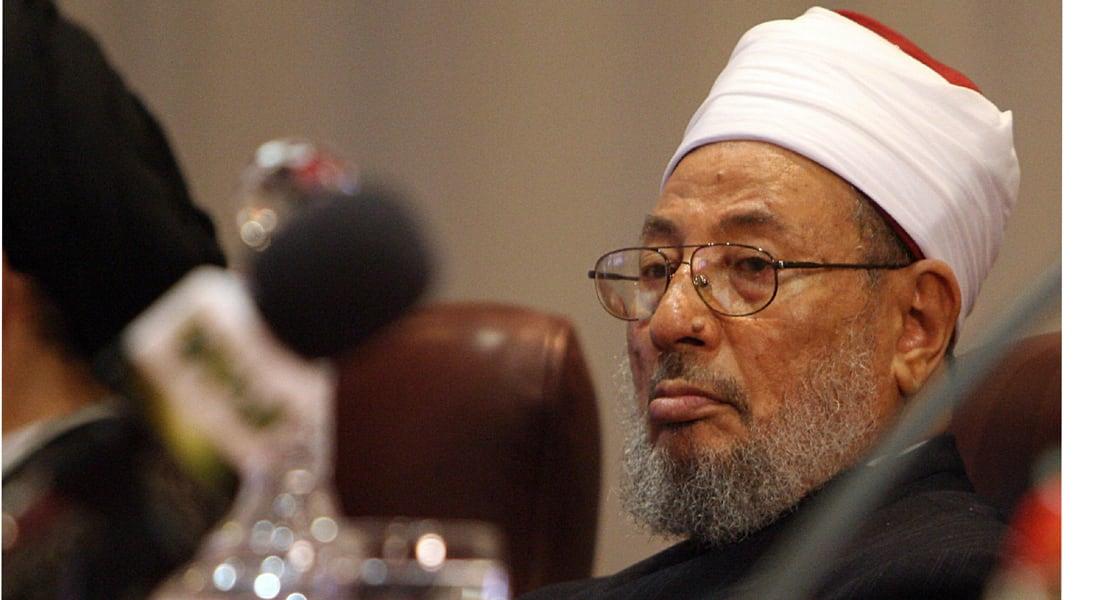 القرضاوي: يجوز للمسلمين إرسال زكاة الفطر إلى دول تعاني حروبا ومجاعات بشروط