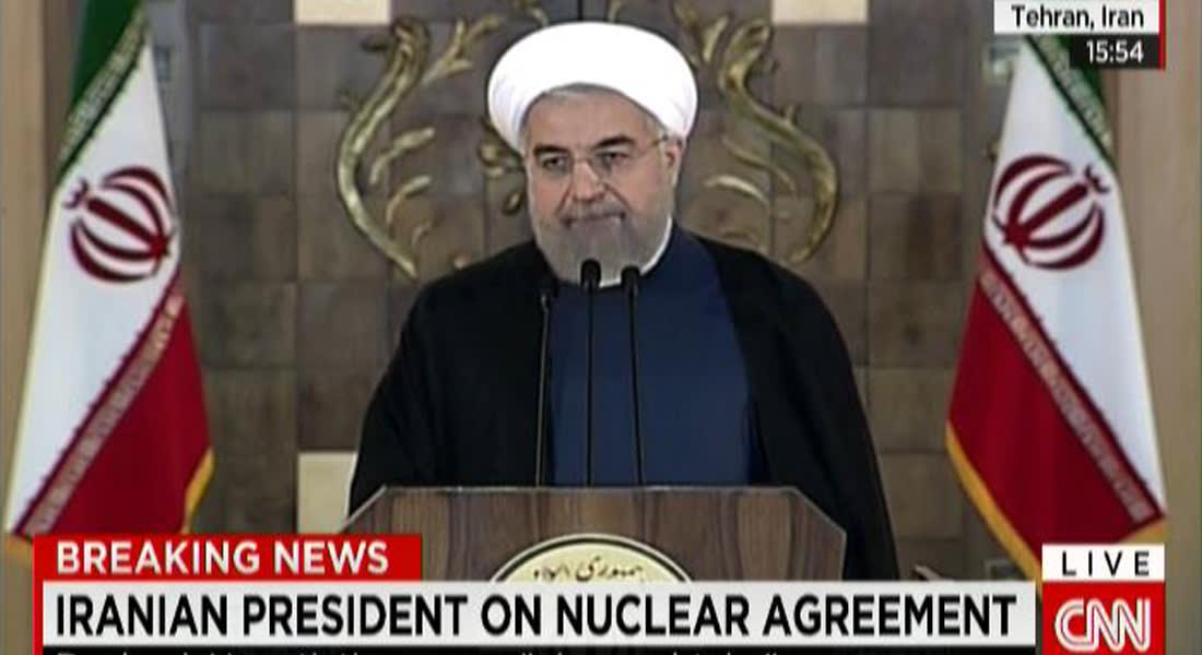 روحاني: الاتفاق النووي يسمح لإيران بالاحتفاظ بـ6000 جهاز طرد مركزي بعد أن كان المسموح به 1000