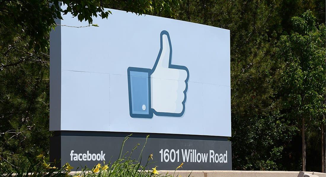 خطط في فيسبوك لمنافسة يوتيوب في خدمات بث الفيديو