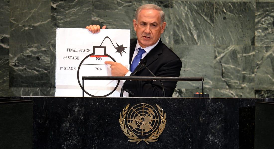 لهذه الأسباب إسرائيل ترفض اتفاق النووي الإيراني.. أوباما يهاتف نتنياهو وكارتر بالمنطقة خلال أيام