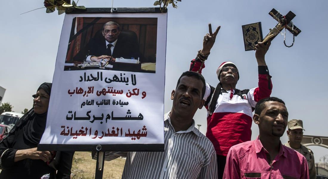 """مصر.. إطلاق اسم """"الشهيد هشام بركات"""" على ميدان """"رابعة العدوية"""""""