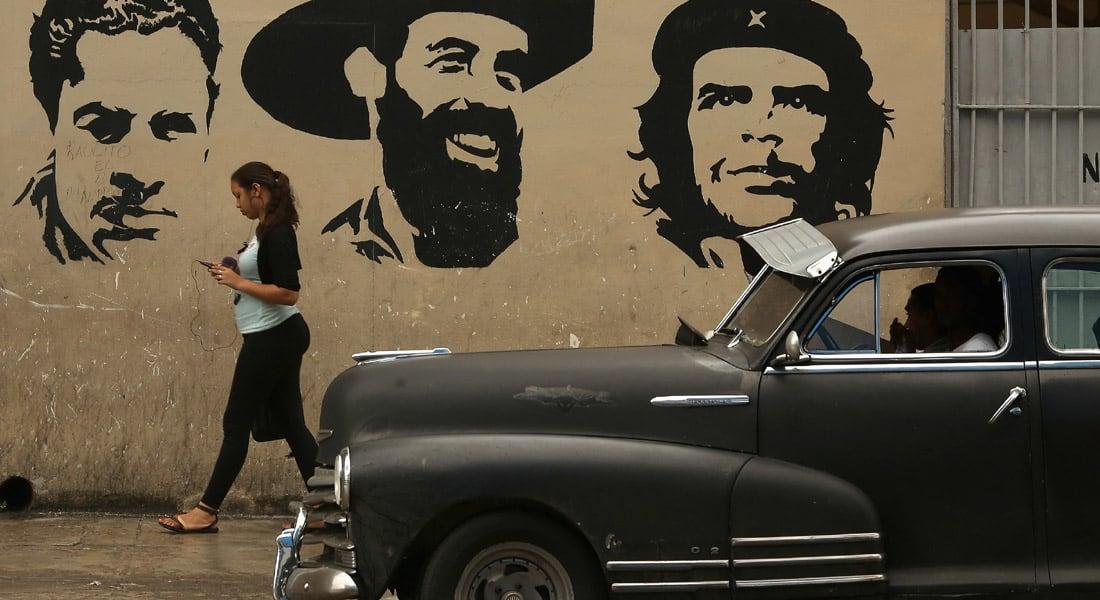 """كوبا..35 منطقة مزودة بالإنترنت ونائب الرئيس: """"تسلل لتدمير الثورة"""""""