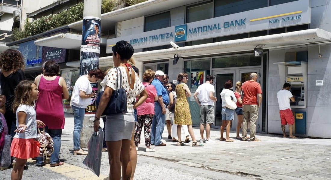 اليونان تعلن إعادة فتح بنوكها الاثنين بعد إغلاقها لما يقرب من ثلاثة أسابيع