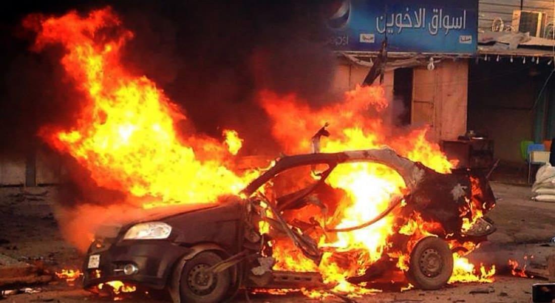 العراق.. عشرات القتلى والجرحى في موجة تفجيرات بسيارات مفخخة