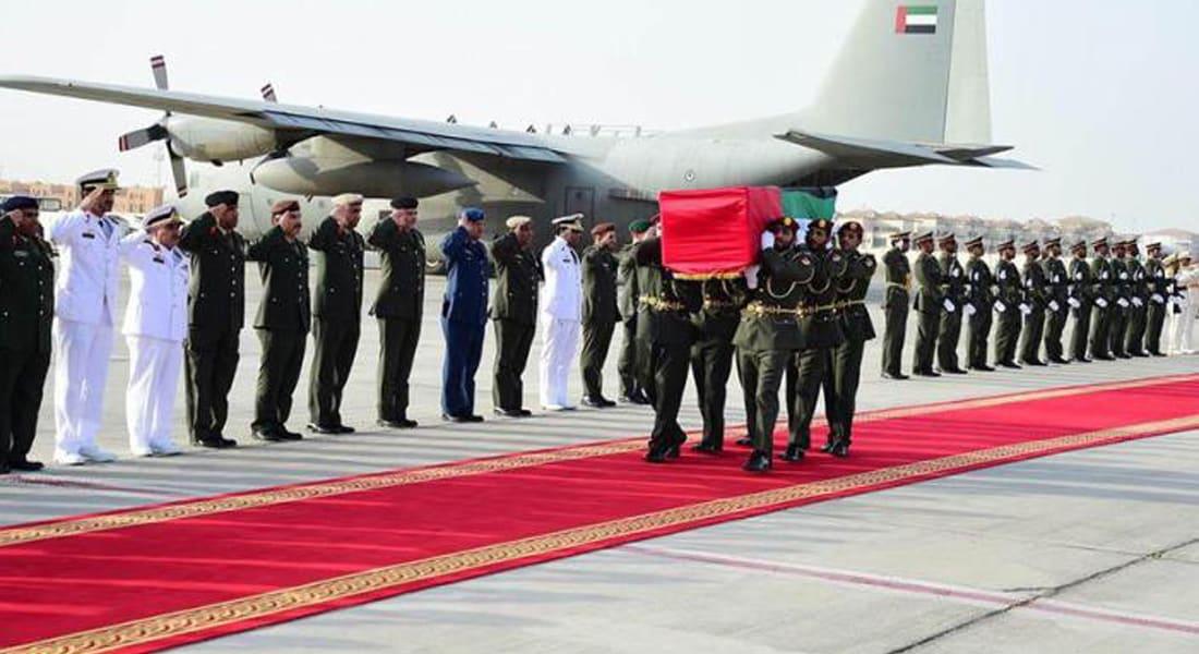 """الإمارات تشيع """"الفلاسي"""".. ومحمد بن سلمان يأمر بمعاملته كـ """"شهيد سعودي"""""""