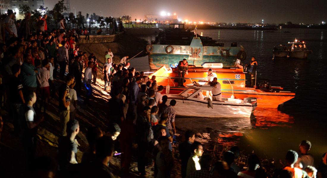مصر: نزهة في النيل تنتهي بغرق 15 شخصا وإنقاذ 6