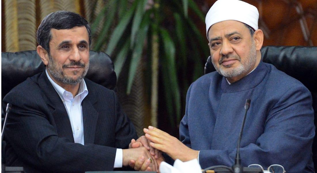 """الأزهر يدين تصريحات """"خامنئي"""".. و""""الطيب"""" يدعو لحوار بين السنة والشيعة لإيقاف """"شلالات الدم"""""""