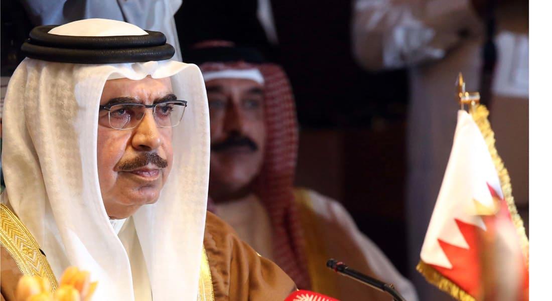 وزير الداخلية البحريني مخاطبا إيران: أنتم متورطون في الإخلال بأمننا وتصدرون لنا ثقافة الإرهاب