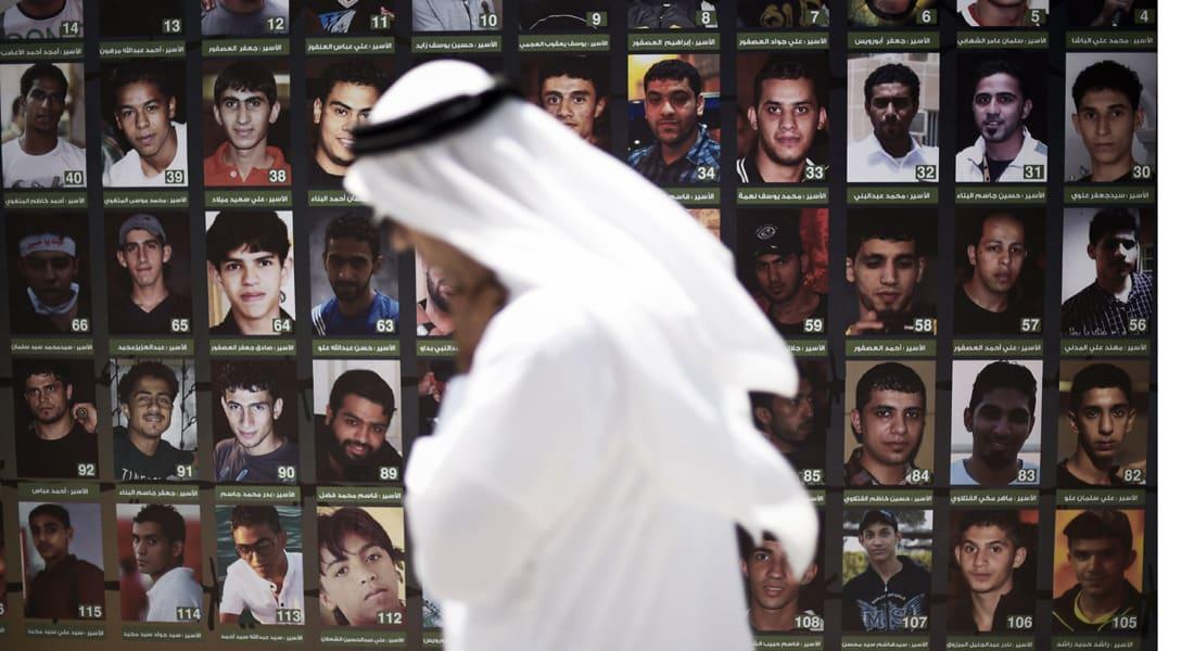 """البحرين تستدعي سفيرها في طهران للتشاور بسبب دعم إيران لـ""""التخريب وإثارة الفتن"""""""