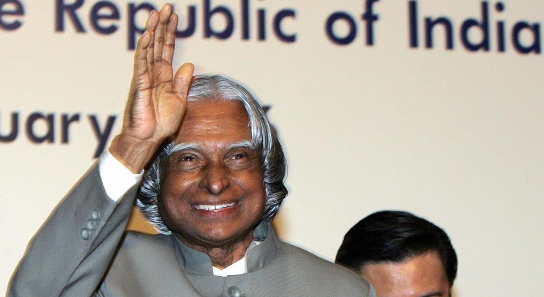 """الهند تنعي رئيسها الـ11 و""""عقل"""" برنامجها النووي أبوبكر عبدالكلام"""