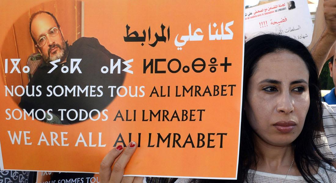المغرب.. أجواء مشحونة في الساحة الإعلامية إثر استهداف صحافيين