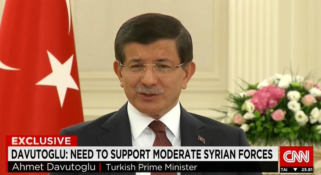 رئيس وزراء تركيا لـCNN: داعش نتاج الأزمة التي سببها الأسد.. وعلينا خلق وضع جديد بسوريا