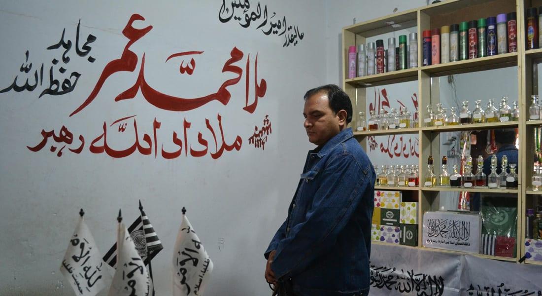 """الرئاسة الأفغانية تؤكد وفاة زعيم """"طالبان"""" الملا محمد عمر في أبريل 2013 بباكستان"""