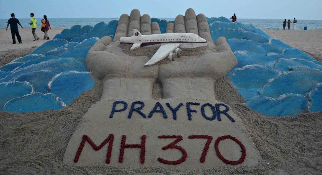 لغز الطائرة الماليزية 370.. حطام عُثر عليه قرب مدغشقر قد يكون فيه الحل