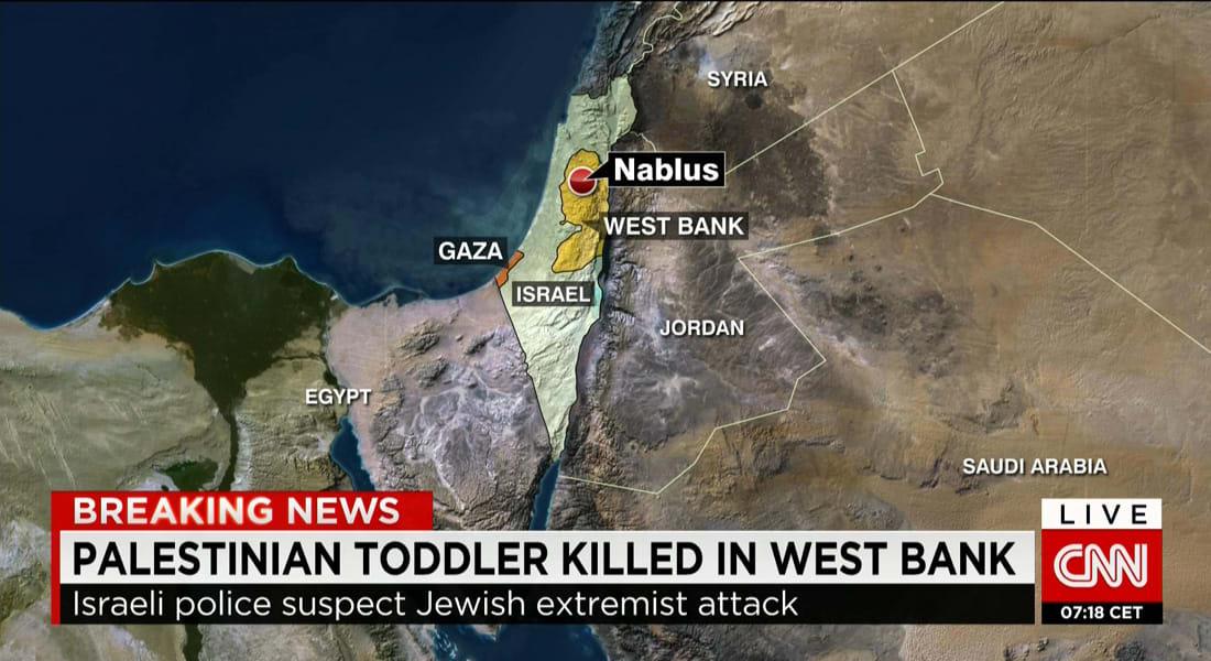 الشرطة الإسرائيلية: مقتل رضيع فلسطيني بعد اضرام نار بمنزله في دوما جنوبي نابلس