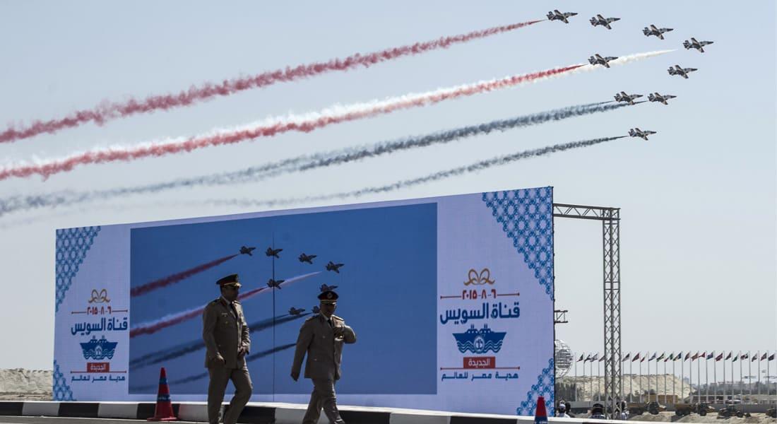 مصر تفتتح قناة السويس الجديدة للملاحة الدولية رسمياً في احتفالية تاريخية